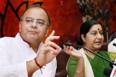 بھارتی سیاستدانوں کی موت کے پیچھے کالا جادوہے۔ بی جے پی رہنما