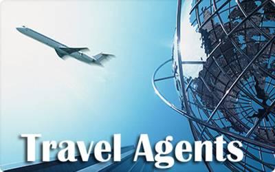 یو اے ای کی اتحاد ایئر لائن کی ٹکٹوں کی فروخت پر پابندی کا فیصلہ