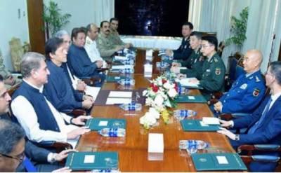 وزیر اعظم سے چین کے سینٹرل ملٹری کمیشن کے وائس چیئرمین کی ملاقات ،ہر موقع پر پاکستان کیساتھ کھڑے ہیں، چینی جنرل کی وزیراعظم کو یقین دہانی