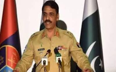 عظیم قومیں اپنے شہیدوں کو یاد رکھتی ہیں،اس بار 'کشمیر بنے گا پاکستان' یوم دفاع کی تقریبات کا حصہ ہوگا: ترجمان پاک فوج