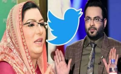 پی ٹی آئی ایم این اے ڈاکٹر عامرلیاقت حسین نے ڈاکٹر فردوس عاشق اعوان کو ان فالوکرنے اور ٹویٹس نہ پڑھنے کی وجوہات بتادیں