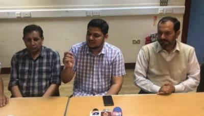 30 اگست بروز جمعہ دن چار بجے برمنگھم سٹی کونسل ہاوس سے فری کشمیر مارچ منعقد کیا جاے گا:صدر تحریک کشمیر برطانیہ راجہ فہیم کیانی