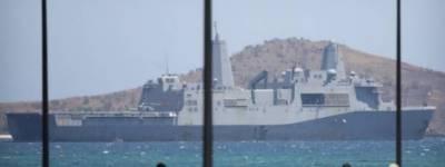 چین کا امریکی جنگی بحری جہاز کو اپنی بندرگاہ پر لنگر انداز ہونے کی اجازت دینے سے انکار
