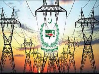 بجلی ایک روپے 93 پیسے فی یونٹ مہنگی کرنے کی تجویز