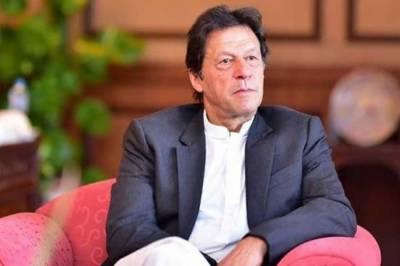 پوری قوم سے اپیل ہے کہ وہ کل مظلوم کشمیریوں سے اظہار یکجہتی کے لئے باہر نکلے:وزیراعظم عمران خان