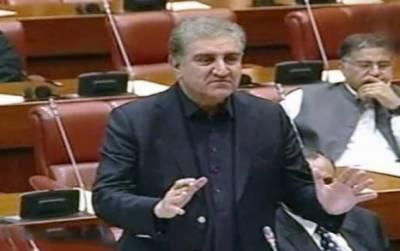 پاکستان جموں وکشمیر کے بارے میں اپنے اصولی موقف پرہرگزسمجھوتہ نہیں کریگا:وزیرخارجہ شاہ محمود قریشی