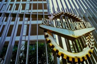 ایشیائی ترقیاتی بینک سے 2 کھرب 92 ارب قرضہ لینے کا فیصلہ