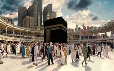 سعودی عرب نے نئےعمرہ سیزن کا اعلان کر دیا گیا۔