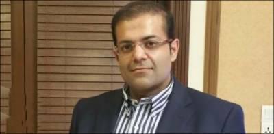 شہبازشریف کا بیٹا سلمان شہباز اشتہاری قرار ، جائیداد ضبط کرنےکاحکم