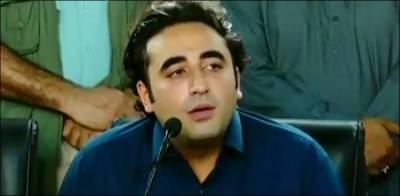 کشمیریوں سے اظہار یک جہتی: پیپلز پارٹی کا 6 ستمبر کو کراچی میں ریلی کا اعلان