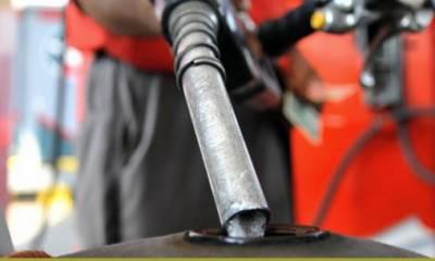 پیٹرولیم مصنوعات کی قیمتوں میں 7 روپے 67 پیسے تک کی کمی