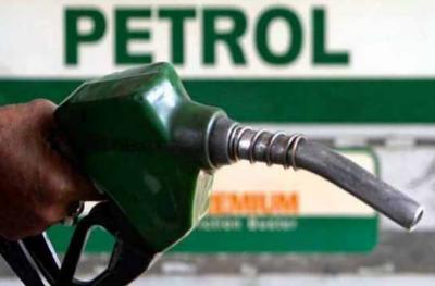 عوام کیلئے خوشخبری:پٹرولیم مصنوعات کی قیمتوں میں نمایاں کمی