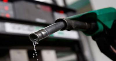 حکومت کی پیٹرولیم مصنوعات کی قیمتوں میں نمایاں کمی