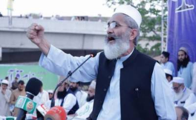 مودی کو آر ایس ایس کے غنڈوں پرفخر ہے تو ہم بھی غزنوی کی اولاد ہیں،حکومت پاکستان شملہ معاہدےکے خاتمےکا اعلان کرے: امیر جماعت اسلامی