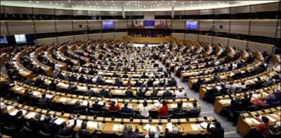 یورپی پارلیمنٹ میں مسئلہ کشمیر پر بحث آج ہوگی