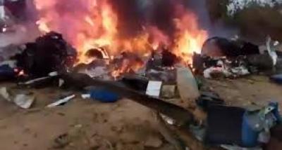 فلپائن ، طیارہ حادثہ میں9 افراد ہلاک
