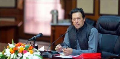 وزیراعظم نے مقبوضہ کشمیر کی صورتحال کا جائزہ لینے کے لئے وفاقی کابینہ کا اجلاس منگل کو طلب کرلیا