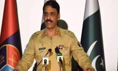 مقبوضہ کشمیر میں ترجمان پاک فوج میجر جنرل آصف غفور کے پوسٹرز آویزاں،پاک فوج کی حمایت میں ریلی