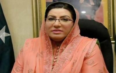 مسئلہ کشمیر بحث کےلئے یورپی پارلیمنٹ کے ایجنڈے میں شامل ہونا پاکستان کی کامیاب سفارتکاری کا ثبوت ہے:ڈاکٹر فردوس عاشق اعوان