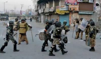 مقبوضہ کشمیر: مسلسل 29 ویں روز بھارتی فورسز کے محاصرے میں رہنے کی وجہ سے انسانی بحران سنگین ہو گیا