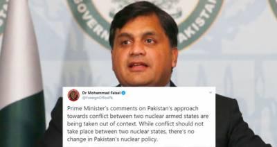 پاکستان کی جوہری پالیسی میں کوئی تبدیلی نہیں آئی، ترجمان دفتر خارجہ