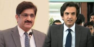 حکومت کراچی میں وسائل کی فراہمی کیلئے پر عزم ہے:خسرو بختیار