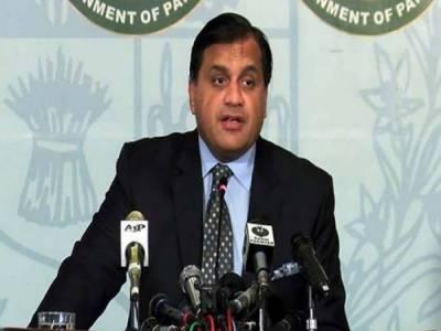 پاکستان اپنی ایٹمی پالیسی میں کوئی تبدیلی نہیں کرے گا: محمد فیصل