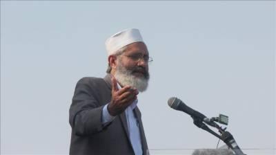 سراج الحق نے چار صدارتی آرڈیننس کی نامنظوری کی قرارداد سینیٹ میں جمع کروا دی