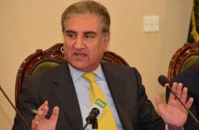 وزیرخارجہ کا ترک ہم منصب سے ٹیلیفونک رابطہ،مقبوضہ کشمیر کی صورتحال پر تبادلہ خیال