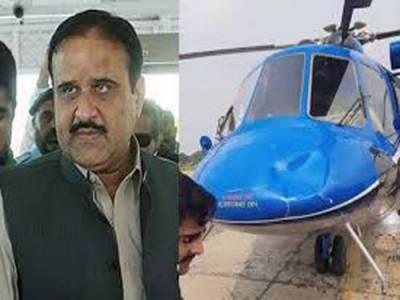 وزیراعلیٰ پنجاب کا ہیلی کاپٹر پرندہ ٹکرانے کے بعد حادثے سے بال بال بچ گیا