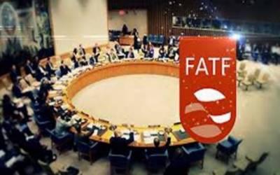 ایف اے ٹی ایف کا اجلاس8 سے10 ستمبر کو بنکاک میں ہو گا