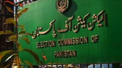 الیکشن کمیشن میں 46 سیاسی جماعتوں نے گوشوارے جمع کرادیئے