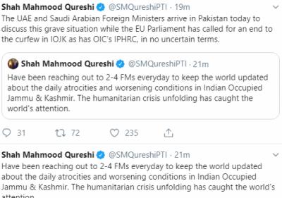 کشمیر میں جاری انسانی بحران نے دنیا کی توجہ حاصل کر لی ہے: وزیر خارجہ