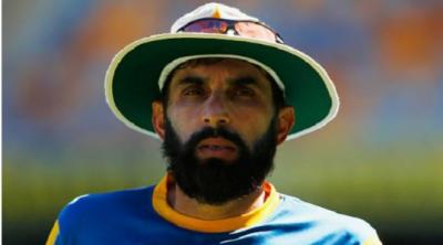 پاکستان کرکٹ بورڈ نے مصباح الحق کو 3 سال کے لیے قومی کرکٹ ٹیم کے ہیڈ کوچ اور چیف سلیکٹر مقرر کر دیا ہے