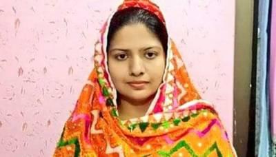 پاکستان میں پہلی بار ہندو خاتون پولیس افسر بن گئی