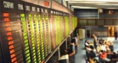 پاکستان اسٹاک مارکیٹ میں کاروباری ہفتے کے تیسرے روز کا آغاز منفی انداز میں ہوا