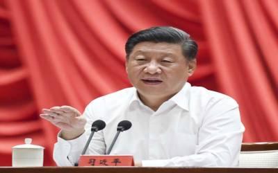 چینی صدر کا چائنہ فارن لینگویچ پبلشنگ ایڈمنسٹریشن کو بین الاقوامی اطلاع سازی کا عمل بہتر بنانے کی اہمیت پر زور