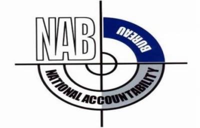 جعلی اکاؤنٹس کیس:تاریخ کی سب سے بڑی ریکوری ،عبدالغنی مجید سمیت 7 ملزمان نے 10 ارب 66 کروڑ روپے کی پلی بارگین کر لی