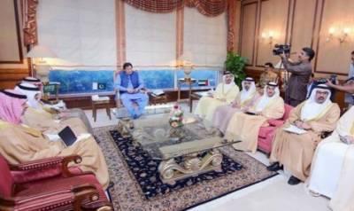 وزیراعظم عمران خان سےسعودی، اماراتی وزرائے خارجہ کی ملاقات، کشمیر اور خطے کی صورتحال سمیت باہمی دلچسپی کے امور پر تبادلہ