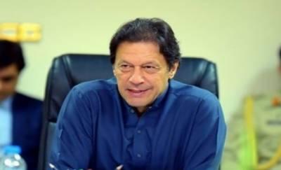 نیا پاکستان ہاؤسنگ منصوبہ موجودہ حکومت کا سب سے اہم منصوبہ ہے: وزیرِ اعظم عمران خان