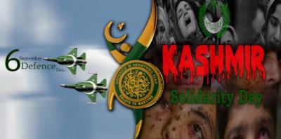 حکومت نے جمعہ کو یوم دفاع اور یوم یکجہتی کشمیر کے طور پر منانے کا فیصلہ کیا