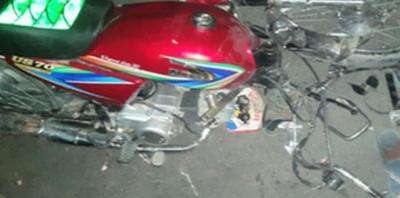 لاہور: ٹریکٹر ٹرالی کی موٹرسائیکل کو ٹکر،4 افراد جاں بحق