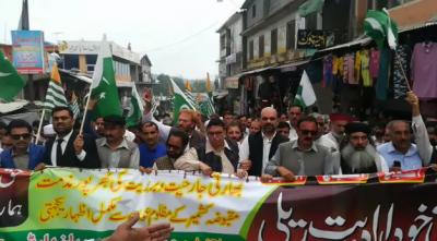 راولاکوٹ آزاد کشمیر کے عوام مقبوضہ کشمیر میں بھارتی مظالم کے خلاف سراپا احتجاج بن گئے
