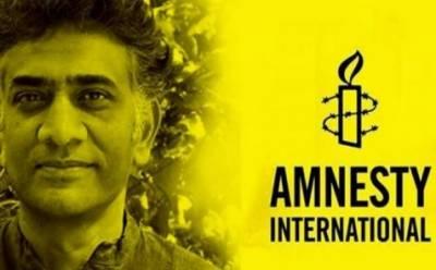 مقبوضہ کشمیر: کرفیو کے خاتمے کیلئے ایمنسٹی انٹرنیشنل کی ہنگامی مہم کا آغاز