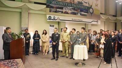 ٹوکیو میں پاکستانی سفارتخانے میں یوم دفاع کی پروقار تقریب کا انعقاد