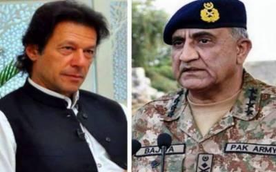 وزیراعظم عمران خان اور آرمی چیف لائن آف کنٹرول پہنچ گئے