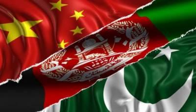 پاکستان افغانستان اور چین کے درمیان سہ فریقی مذاکرات کل اسلام آباد میں ہونگے