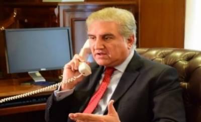 شاہ محمود قریشی کا یورپی یونین کے نمائندہ خصوصی برائے انسانی حقوق سے ٹیلیفونک رابطہ