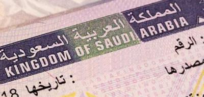 سعودی عرب نے سیاحت کو فروغ دینے کے لئے سیاحتی ویزا پا لیسی کا اعلان کر دیا