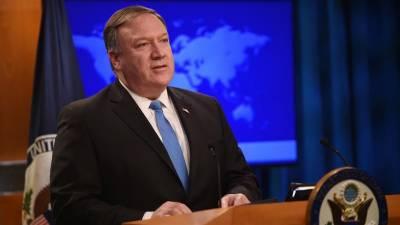 ہم ایرانی اعلان کو مسترد کرتے ہیں۔ امریکی وزیر خارجہ